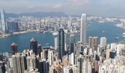 view of skyscrapers in Hong Kong