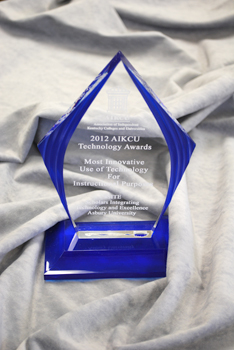 The AIKCU commended Asbury's innovative use of technology for instructional purposes.